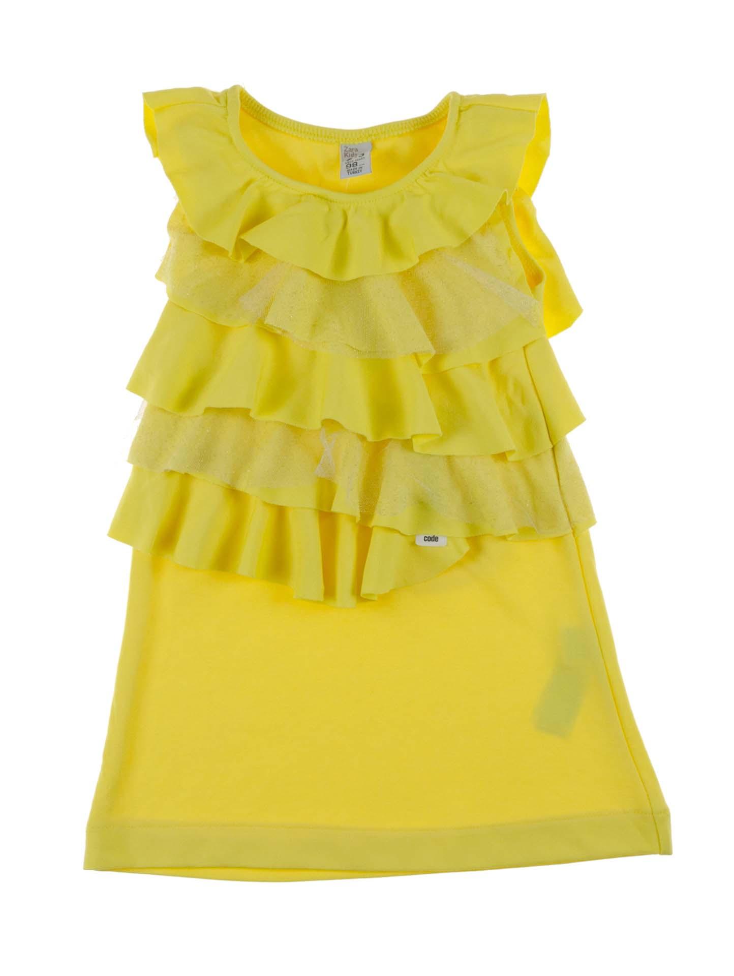 6f8a9a8995e Купить Нарядное желтое платье