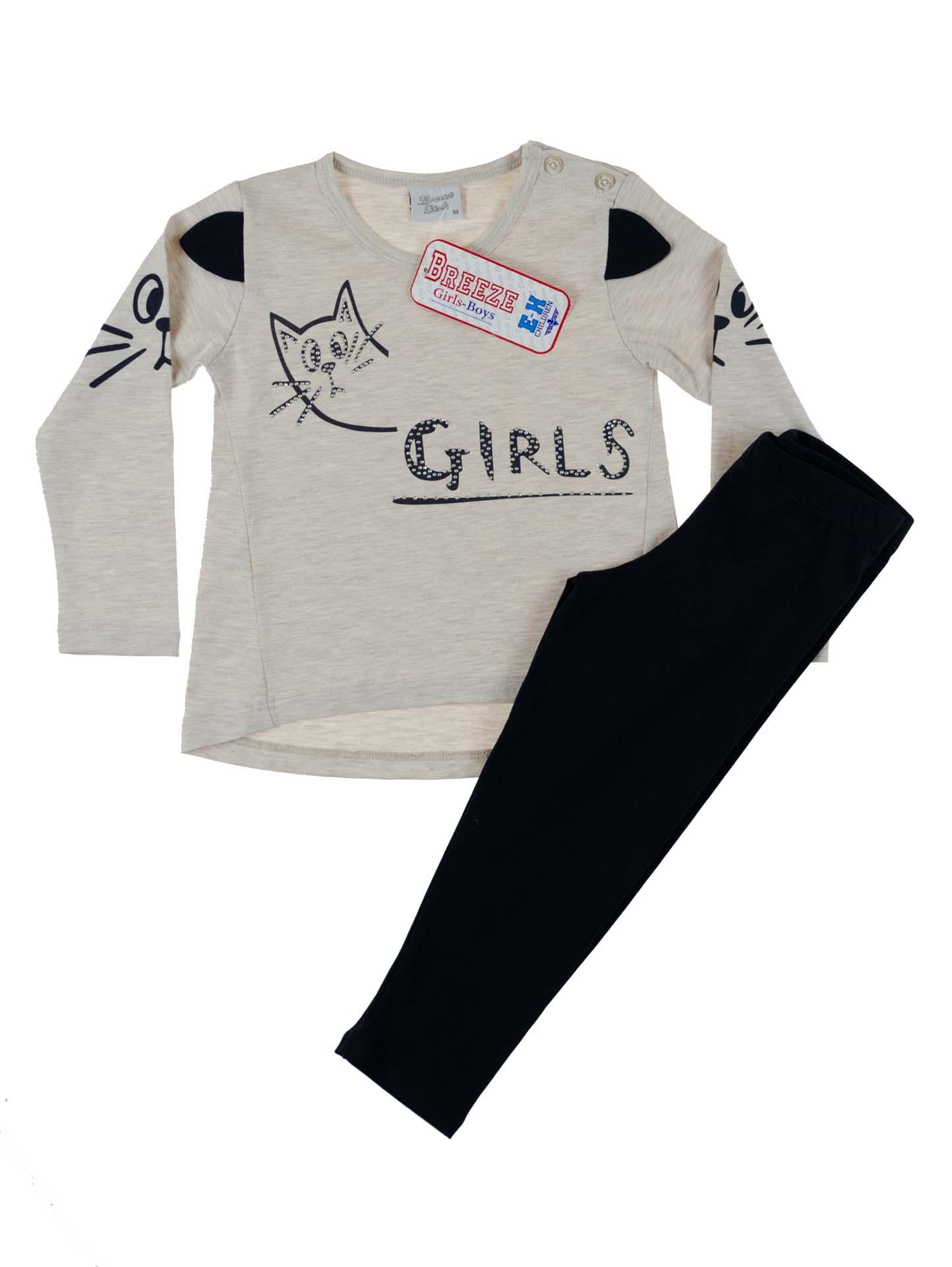 Купити Дитячий комплект одягу  bf3872d2e7e0c