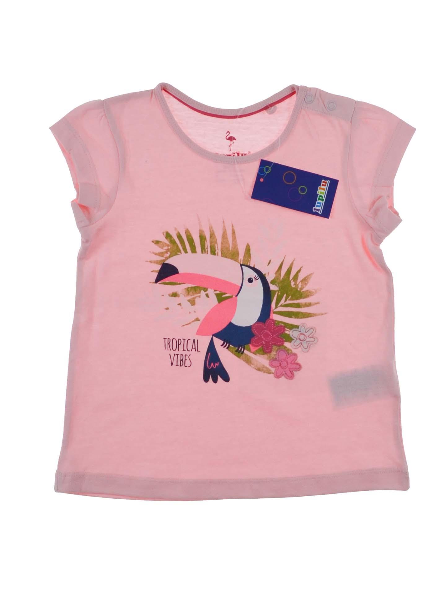 Купити Літня футболка з веселим принтом  b2b77b2e89775